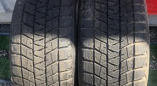 265-50-20 Bridgestone зима 2шт за 40 000 тг. в Алматы