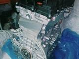 Двигатель новый 2.4 л.G4KE за 1 380 000 тг. в Костанай