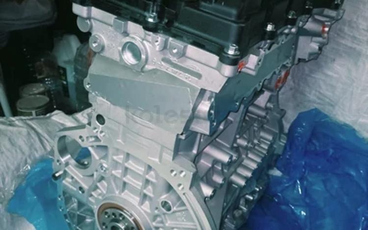 Двигатель новый 2.4 л.G4KE за 1 220 000 тг. в Костанай