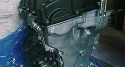 Двигатель новый 2.4 л.G4KE за 1 380 000 тг. в Костанай – фото 2