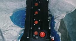 Двигатель новый 2.4 л.G4KE за 1 380 000 тг. в Костанай – фото 3