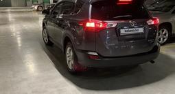 Toyota RAV 4 2014 года за 11 200 000 тг. в Нур-Султан (Астана) – фото 4