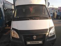 ГАЗ ГАЗель 2013 года за 3 800 000 тг. в Уральск