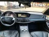 Mercedes-Benz S 400 2013 года за 24 000 000 тг. в Алматы – фото 5