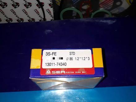 Toyota запчасти двигатель (поршневые кольца) 3s-FE за 8 000 тг. в Алматы – фото 2