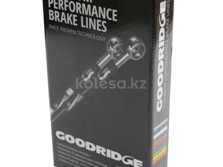 Армированные тормозные шланги Goodridge (2 шт.) Toyota LC200/Lexus LX 570 за 60 000 тг. в Нур-Султан (Астана)