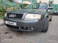 Audi A6 2004 года за 2 500 000 тг. в Нур-Султан (Астана)