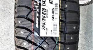 265/60r18 Nitto Therma Spike Japan 2019 за 50 000 тг. в Алматы