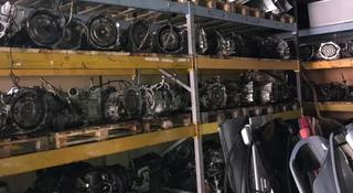 Привозные двигателя и коробки с Европы и Японии! в Экибастуз