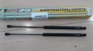 Амортизаторы капота на Skoda Rapid за 13 000 тг. в Нур-Султан (Астана)
