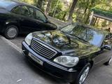 Mercedes-Benz S 500 2000 года за 3 500 000 тг. в Алматы – фото 3