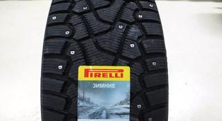 265/60R18 Pirelli Winter Ice Zero за 58 000 тг. в Нур-Султан (Астана)