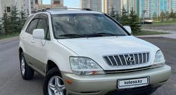 Lexus RX 300 2002 года за 5 300 000 тг. в Нур-Султан (Астана)