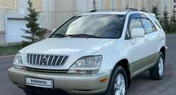 Lexus RX 300 2002 года за 5 300 000 тг. в Нур-Султан (Астана) – фото 5