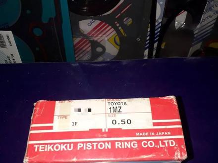 Toyota запчасти двигатель (поршневые кольца) 1mz за 8 000 тг. в Алматы