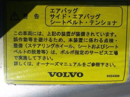 Капот Volvo v70-s60 2000-2007гг за 35 000 тг. в Алматы – фото 4