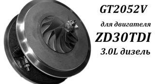 Картрдж, турбина ZD30 за 82 000 тг. в Алматы