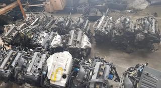 Двигатель x18xe1 в Алматы