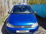 ВАЗ (Lada) Kalina 1118 (седан) 2006 года за 2 000 000 тг. в Семей
