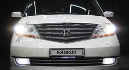 Honda Elysion 2008 года за 4 800 000 тг. в Уральск