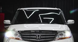 Honda Elysion 2008 года за 4 800 000 тг. в Уральск – фото 2