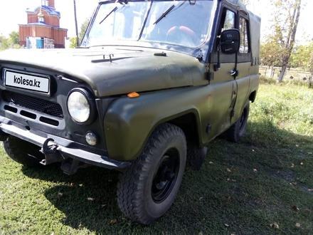 УАЗ 469 1976 года за 780 000 тг. в Кокшетау