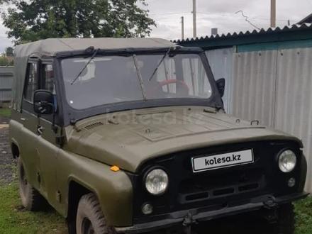УАЗ 469 1976 года за 780 000 тг. в Кокшетау – фото 2