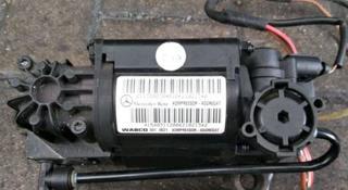Пневма компрессор за 30 000 тг. в Алматы