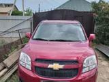 Chevrolet Orlando 2013 года за 4 750 000 тг. в Нур-Султан (Астана)