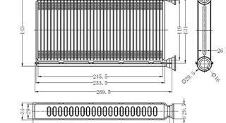 Радиатор отопителя салона Subaru Forester Impreza 08 — WRX 13… за 9 050 тг. в Алматы