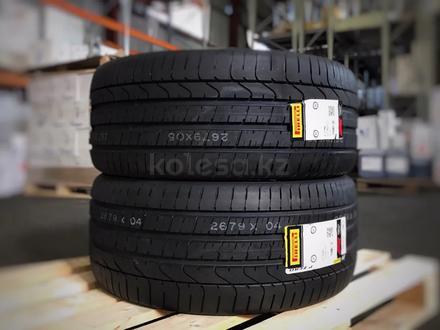 Pirelli P Zero за 390 000 тг. в Алматы