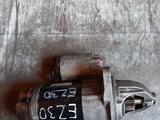 Стартер EZ30 на Субару Трибека за 25 000 тг. в Алматы