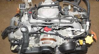 Двигатель Subaru объем 2.5 Двух распредвальный, привозной из Японии за 250 000 тг. в Алматы