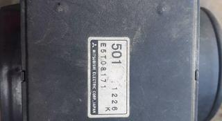 Волюметр на мицубиси за 35 000 тг. в Нур-Султан (Астана)