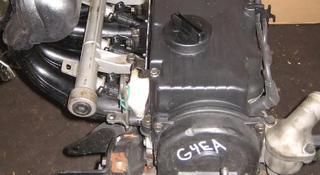 ДВС Hyundai GETZ 1, 3 за 205 000 тг. в Челябинск
