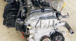 Двигатель Toyota 2.4 за 74 530 тг. в Алматы – фото 4