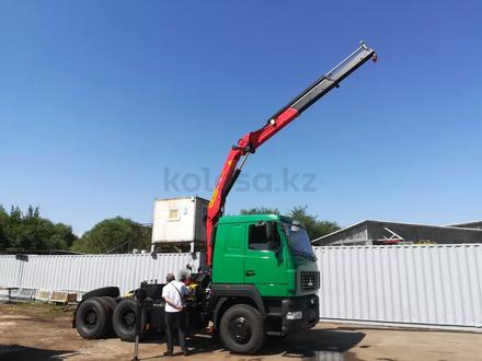 Palfinger  Кран манипулятор РК17.001SLD1 2020 года в Атырау – фото 30