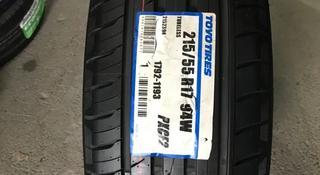 215/55 r17 94w TOYO Proxes CF2 Японские шины премиум класса за 34 000 тг. в Алматы