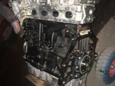 Контрактный двигатель F18D4 в Нур-Султан (Астана)