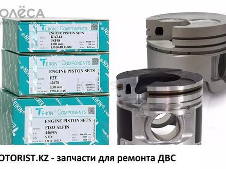 Поршень двигателя на Nissan Patrol за 65 000 тг. в Алматы