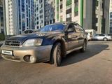 Subaru Outback 2002 года за 3 650 000 тг. в Алматы