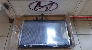 Радиатор системы охлаждения двигателя за 35 000 тг. в Нур-Султан (Астана)