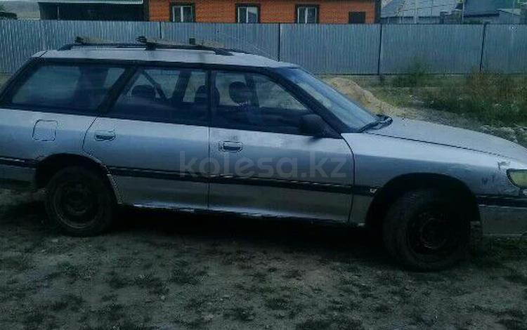 Subaru Legacy 1992 года за 500 000 тг. в Талдыкорган