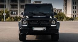 Mercedes-Benz G 63 AMG 2015 года за 38 000 000 тг. в Алматы – фото 3