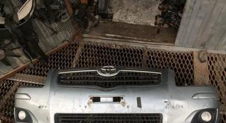 Передний бампер на Toyota Avensis 2003-2008 за 55 000 тг. в Алматы