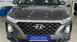 Hyundai Santa Fe 2020 года за 17 500 000 тг. в Кокшетау – фото 2