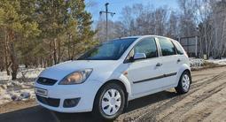 Ford Fiesta 2007 года за 2 100 000 тг. в Петропавловск – фото 2
