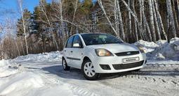 Ford Fiesta 2007 года за 2 100 000 тг. в Петропавловск – фото 4