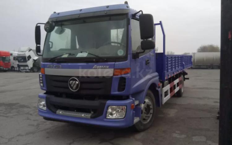 Foton  10 т Бортовой грузовик Экспортный вариант 2020 года в Караганда