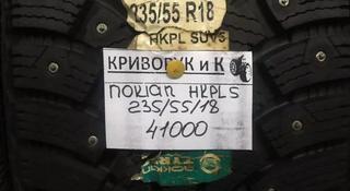 Зимние шины за 41 000 тг. в Караганда